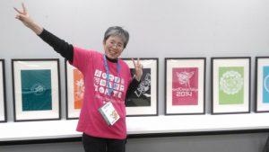 WordCamp TOKYO に参加しました。