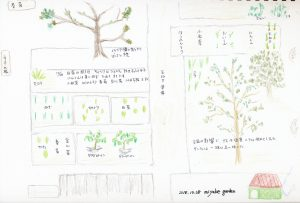 miyake garden 10月